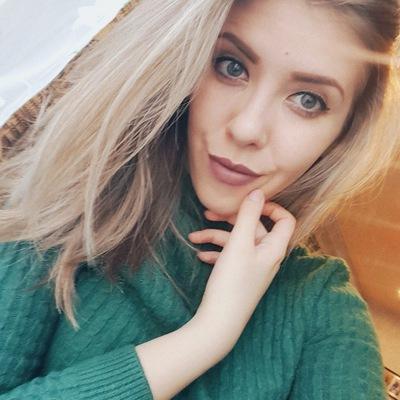 Алина Кузьмина