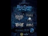 VEDMAK / 4 НОЯБРЯ - Dark Chasm Fest 2 - г.Москва
