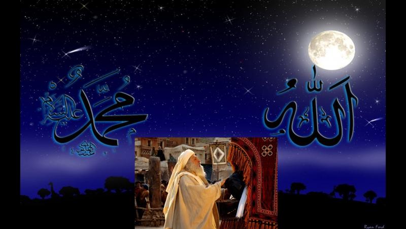 Hz. Muhammed Allahın Elçisi filmi