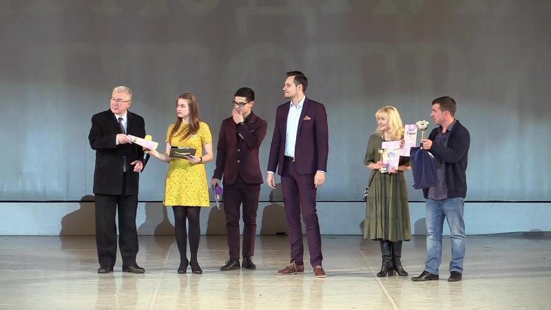 Гала концерт №2 XXIV Международный конкурс фестиваль Праздник детства