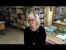 Интервью с поэтом Ритой Одиноковой (о детском  лит_клубе Малая Медведица_Россошь и не только)