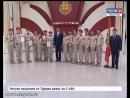 Михаил Игнатьев встретился с победителями военно-спортивной игры «Зарница Поволж