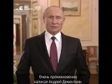 Поздравление от В.В.Путина с 8 марта ! ???#8марта
