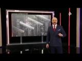 Загадки человечества с Олегом Шишкины (16.01.2018) Выпуск 93