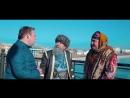 Bunyodbek Saidov - Shodiyonaga uylanaman (uzbek kino) / Шодиёнага уйланаман (узбек кино)