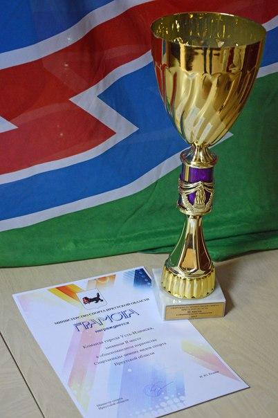 Усть-илимские спортсмены удачно выступили на первой Cпартакиаде зимних видов спорта