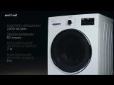 Видеообзор стиральной машины с сушкой Vestfrost VFWD 1260 W
