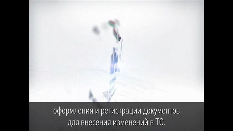 УДБ Барс
