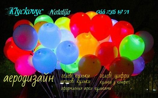 Фото 171415313