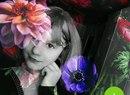 Фото Карины Сабировой №17