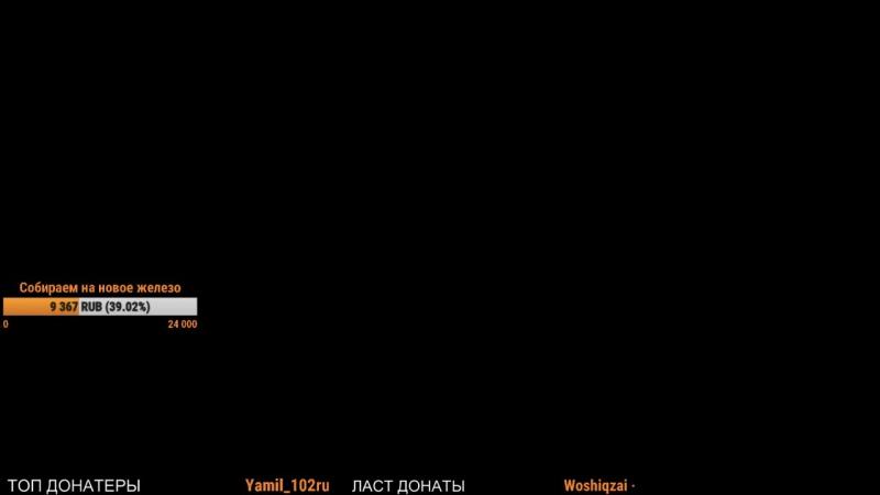 WOT Blitz Открываю Сундуки Открытие Сундуков Кейсы Контейнеры World of Tanks Blitz Ярмарка wot