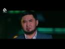 Қадір түні 2017 Жаңа ролик Асыл арна mp4