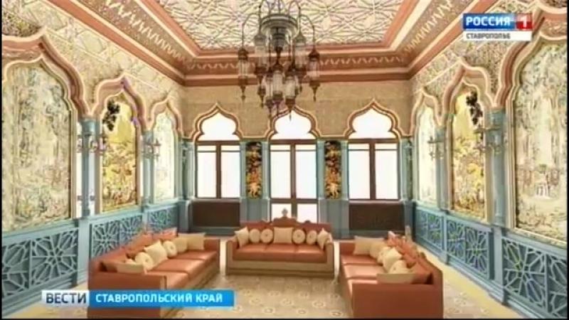 Нарзанные ванны Кисловодска открывают свои секреты. Автор Марина Осокина