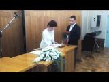 роспись Макарова Сергея и Перепёлкиной Татьяны