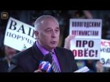 На пресс-конференцию к Путину пробрался директор рыбокомбината