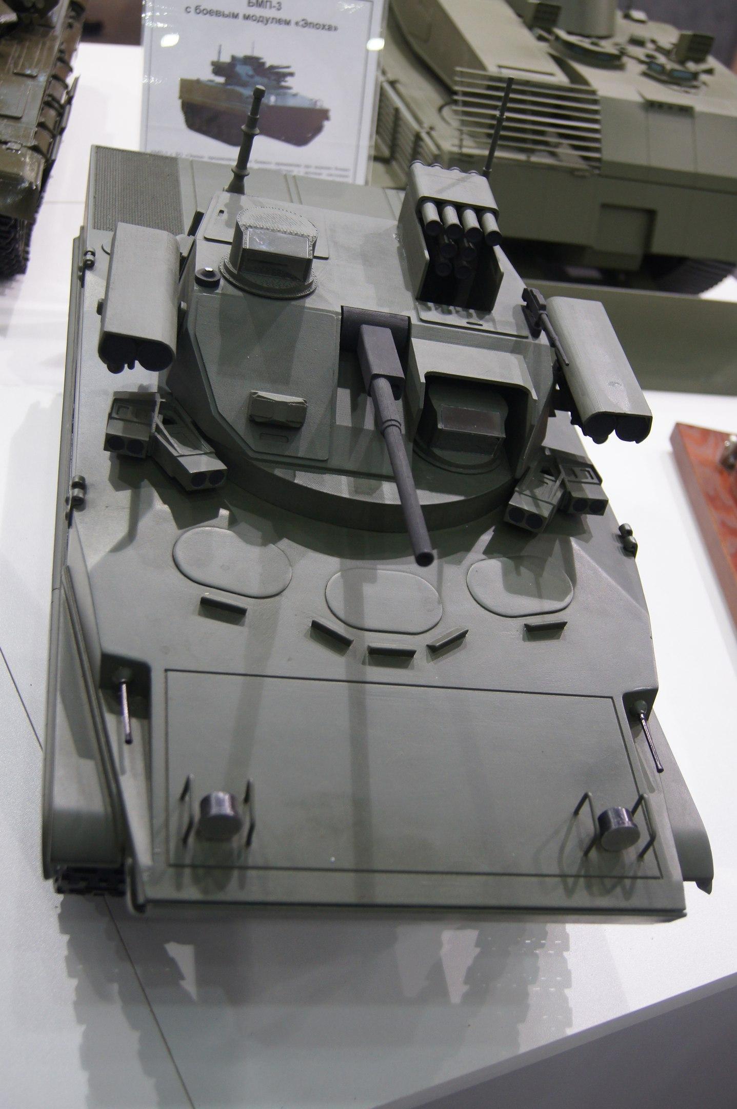Armija-Nemzetközi haditechnikai fórum és kiállítás - Page 3 NcgHOfoJCbU