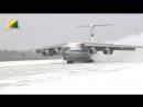 Թռիչք էքստրեմալ պայմաններում․ Տվերում անց են կացվել ռազմական տրանսպորտային ավիացիայի վարժանքներ