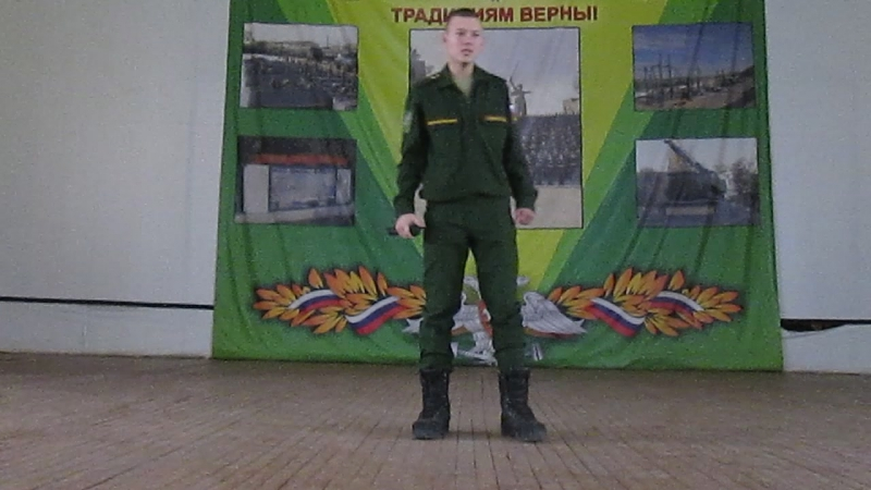 Волчонок(Д.Шевченко)