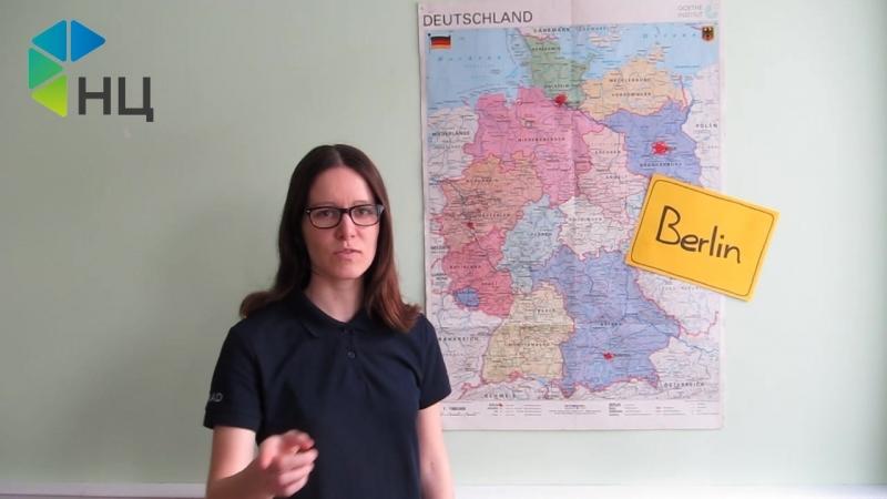 Веб-сериал Mein Deutschland . Эпизод 6. » Freewka.com - Смотреть онлайн в хорощем качестве
