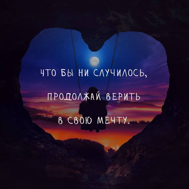 Фото №456258489 со страницы Оли Могуренко