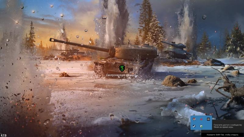 VK 30.01 P немецкий средний танк VI уровня. Карта Протока