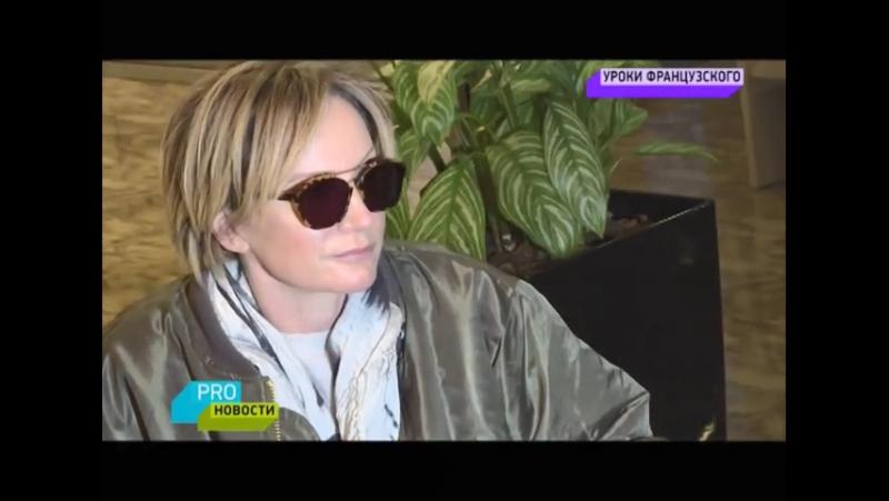 Patricia Kaas (PRO-Новости, Муз-ТВ) [14.12.2017 05:55, 08:40, 13:40, 18:00]