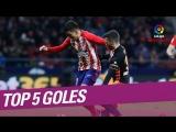 Чемпионат Испании 2017-18 / Лучшие голы 22-го тура / Топ-5 [HD 720p]