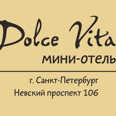 Надежда Невская