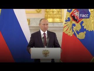 Главные цитаты Путина на церемонии вручения верительных грамот