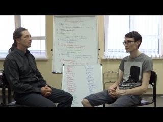 Кур Обучения Эриксоновскому гипнозу ( тренер Борис Салихов)
