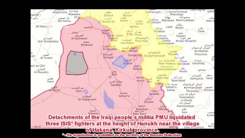 Военная обстановка в Сирии Ираке на карте 07 01 18 Syrian Iraq War Report on Map 07 01 18