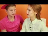 Девушки Мотора Таня Андрей. Ровный поцелуй. Как правильно целоваться в засос