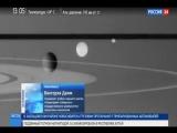 Новосибирцы смогут увидеть в ночном небе Сатурн