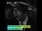 96 лет назад родился культовый комедийный и драматический актёр Юрий Никулин