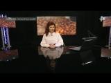 Тайны Чапман. Жареное проклятье Майя (28.09.2017)