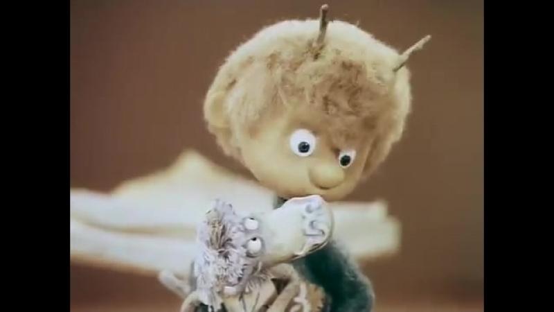 Чертёнок №13 Любовь (1982) - 2 серия