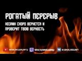 ЧЕЛЕНДЖ  МАККРИ - С ПЛАТИНЫ ДО МАСТЕРА | OVERWATCH by Devil Craft