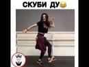 Девушка Танцует Скибуди Па-Па
