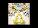 Песня Алисы Алиса в стране чудес Песни из музыкальной сказки С52 08053 1976 A1