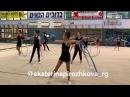 Художественная гимнастика. Интересные упражнения с мячом и обручем. УТС в Израиле