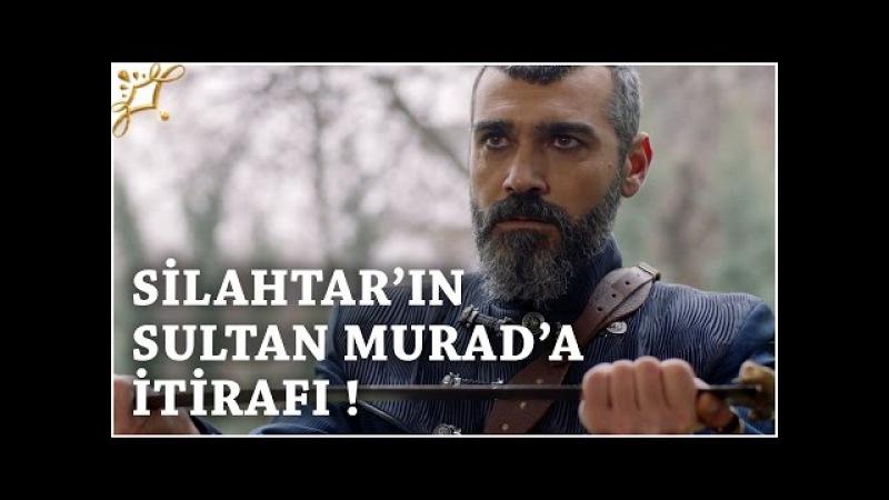 Muhteşem Yüzyıl Kösem Yeni Sezon 12.Bölüm (42.Bölüm) | Silahtar'ın Sultan Murad'a İtirafı!