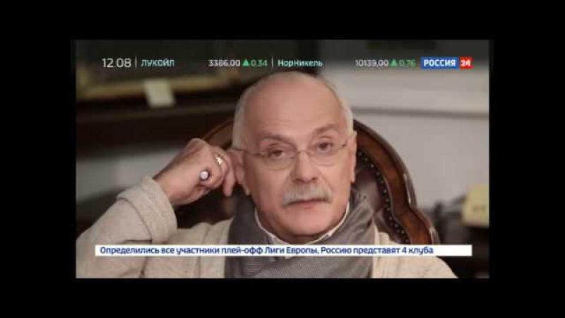 Бесогон ТВ последний выпуск ( Разрушь память и бери без боя )