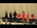 Нежные вещи Ирина Богушевская cover Phoenix A Cappella Project
