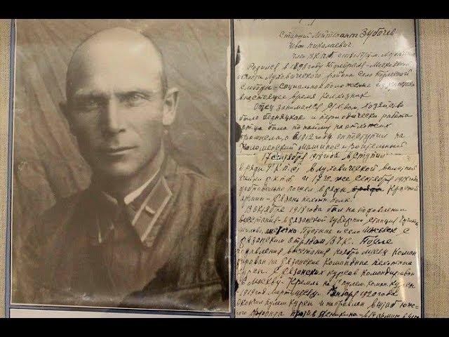 Чтения в честь Ивана Зубачёва прошли в луховицкой библиотеке