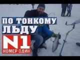 Фестиваль любителей рыбалки/Не бывалый улов/ЗАДОНСК/