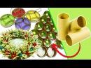 Adornos Navideños con tubos de cartón - 3 Ideas Reciclaje Ecobrisa