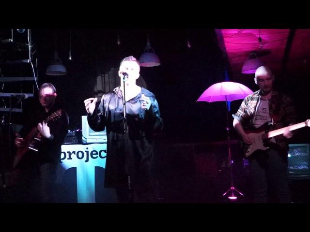 T-project - На небе блестят звёзды (Live in YUSHIN BRO 18|03)