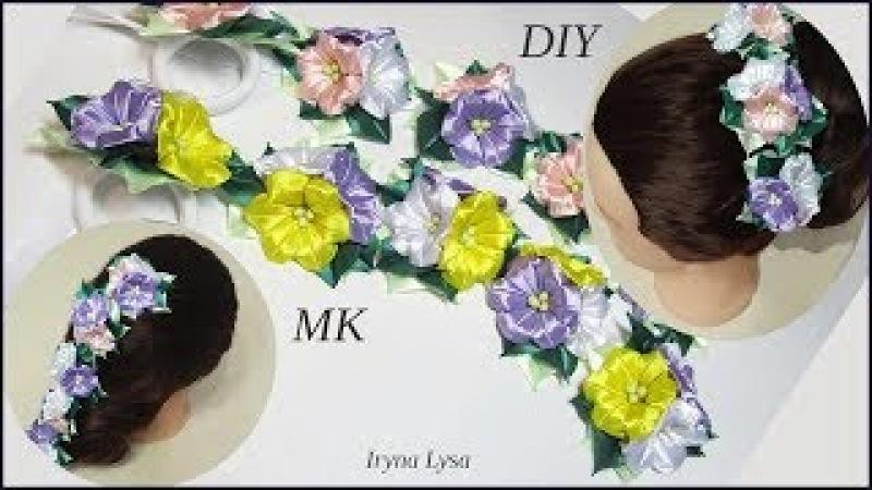 Лента Для Волос С Цветами🌺 КАНЗАШИ МК/DIY Hair Accessories, Kanzashi Flowers