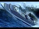 Круизные корабли в шторм.