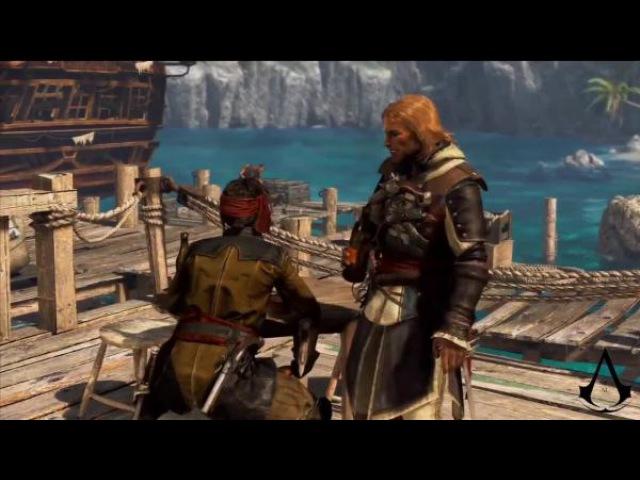 Assassin's Creed - Семья Кенуэй